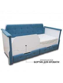 Детская кровать Фабрика сна Вилли